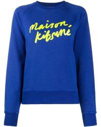 Maison Kitsuné - ロゴ スウェットシャツ - Lyst