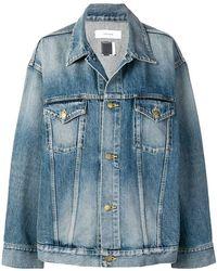 Facetasm - Striped Denim Jacket - Lyst