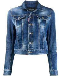 DSquared² Джинсовая Куртка Из Вареного Денима - Синий