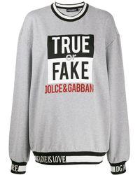 Dolce & Gabbana - オーバーサイズ セーター - Lyst