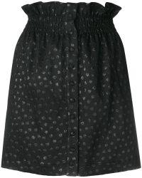 Dondup エラスティックウエスト スカート - ブラック