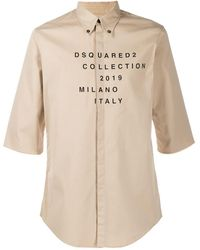 DSquared² - B.d. Roll Up シャツ - Lyst