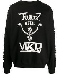 KTZ プリント スウェットシャツ - ブラック