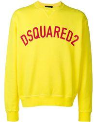 DSquared² Sudadera con logo estampado - Amarillo