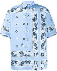 MSGM Рубашка Свободного Кроя С Принтом - Синий