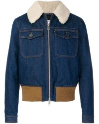 AMI - Zipped Denim Jacket With Shearling Collar - Lyst