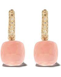 Pomellato Nudo ダイヤモンド&クォーツ ピアス 18kローズゴールド - ピンク