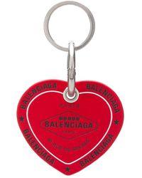Balenciaga カジノハート キーホルダー - レッド
