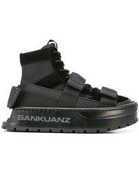 Sankuanz Chunky Trainer Protector - Black