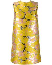 MSGM - フローラルジャカード ドレス - Lyst