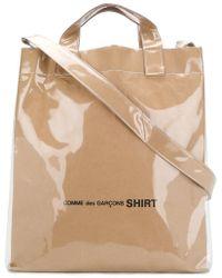 Comme des Garçons - Shopping Tote Bag - Lyst