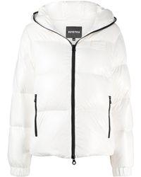 Duvetica パデッドジャケット - ホワイト