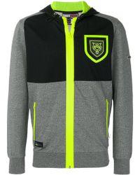 Philipp Plein - Nadal zipped sweater - Lyst