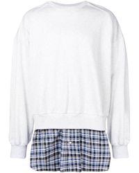 Juun.J - レイヤード スウェットシャツ - Lyst