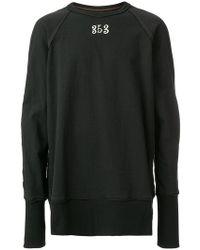 Ziggy Chen - 353 Print Sweatshirt - Lyst