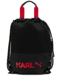Karl Lagerfeld X Puma バックパック - ブラック