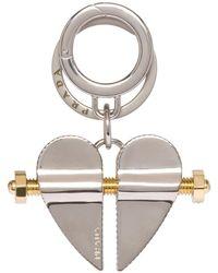 Prada - Schlüsselanhänger mit geteiltem Herz - Lyst