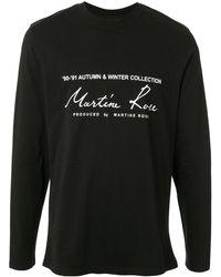 Martine Rose - Tシャツ - Lyst