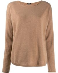 Aspesi Relaxed Knit Jumper - Brown