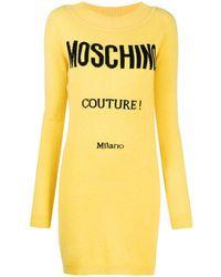 Moschino インターシャロゴ ニットドレス - イエロー