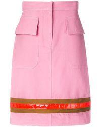 Calvin Klein ストライプ スカート - ピンク