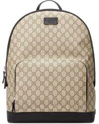 Gucci GG Supreme Backpack - Multicolor
