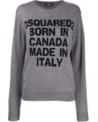 DSquared² ロゴ セーター - グレー