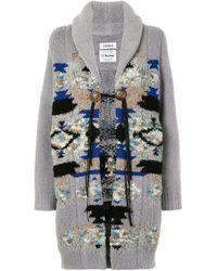 Coohem Jacquard-patterned Tie-front Coat - Gray