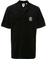 Supreme ベロア ポロシャツ - ブラック