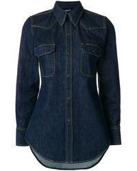 CALVIN KLEIN 205W39NYC Fitted Denim Shirt - Blue