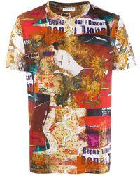 Etro - グラフィック Tシャツ - Lyst