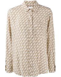 Burberry Полупрозрачная Рубашка С Принтом - Естественный