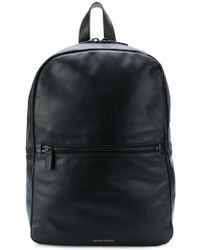 Common Projects - Minimalist Logo Backpack - Lyst