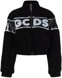 Gcds クロップド フリースジャケット - ブラック