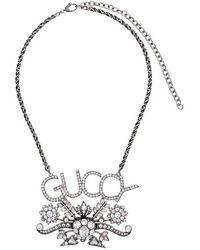 Gucci - Колье С Подвеской Guccy - Lyst