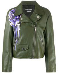 Boutique Moschino フローラル ライダースジャケット - グリーン