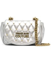 Versace Jeans Couture キルティング バッグ - メタリック