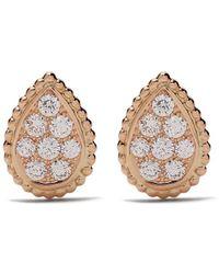 Boucheron - ダイヤモンド セルパンボエム ピアス 18k ローズゴールド - Lyst