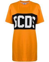 Gcds ロゴ Tシャツワンピース - オレンジ