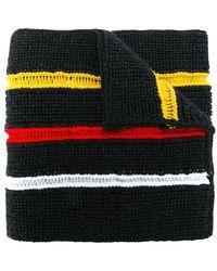 Maison Margiela - Loose Knit Trim Scarf - Lyst