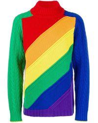 Burberry - レインボー セーター - Lyst
