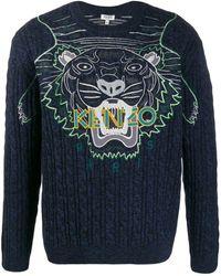 KENZO - ネイビー エンブロイダリー Claw タイガー セーター - Lyst