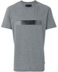 Philipp Plein - ロゴパッチ Tシャツ - Lyst