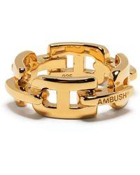 Ambush A-chain Ring - Metallic