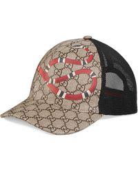 Gucci - キングスネーク GGスプリーム 帽子 - Lyst