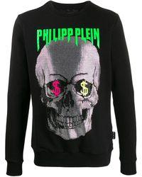 Philipp Plein - スウェットシャツ - Lyst