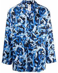 Versace Baroccoflage プリント シルクシャツ - ブルー