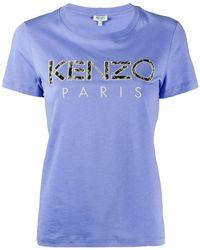 KENZO ロゴ Tシャツ - ブルー