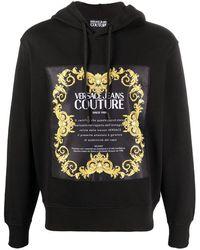 Versace Jeans Couture - Худи С Логотипом Baroque - Lyst