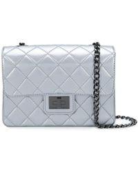 Designinverso | Quilted Shoulder Bag | Lyst